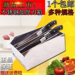 Rating Kitchen Knives Island Wayfair 新款刀盒 多图 价格 图片 天猫精选 评级厨房刀具
