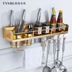 Gold Kitchen Value City Tables 金厨房置物架 多图 价格 图片 天猫精选 金厨房
