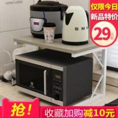 Mobile Kitchens Single Handle Kitchen Faucet With Sprayer 移动厨房箱 多图 价格 图片 天猫精选