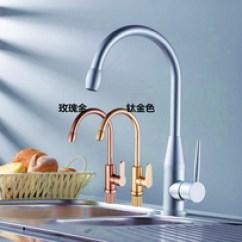 Gold Kitchen Faucet Island 钛金厨房龙头 多图 价格 图片 天猫精选