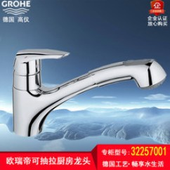 Pull Out Kitchen Faucets Design A Layout 可拔出龙头 多图 价格 图片 天猫精选 2799 00