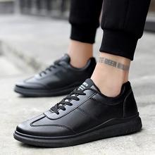 shoes for kitchen counter stools 厨房用鞋防水防滑 多图 价格 图片 天猫精选 58 00