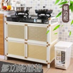 Restaurant Kitchen Door Corner Drawer Cabinet 餐厅厨房门不锈钢 多图 价格 图片 天猫精选