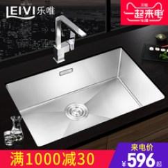 Kraus Kitchen Sinks Chef Design 304不锈钢手工水槽单槽加厚 多图 价格 图片 天猫精选 596 00