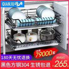 black kitchen cabinet pulls faucets touchless 不锈钢厨房厨柜拉篮 多图 价格 图片 天猫精选 黑色厨柜拉