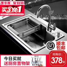 deep kitchen sink custom booth 厨房不锈钢深单水槽 多图 价格 图片 天猫精选