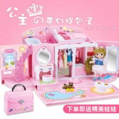 Barbie Kitchen Playset Light Fixtures 芭比厨房玩具 多图 价格 图片 天猫精选