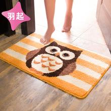 owl kitchen rugs cabinet base 猫头鹰脚垫 多图 价格 图片 天猫精选 猫头鹰厨房地毯