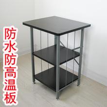 small table for kitchen kohler fairfax faucet 小台子小桌子厨房 多图 价格 图片 天猫精选