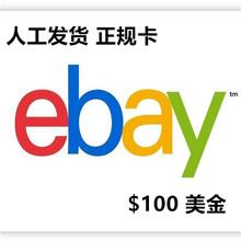ebay kitchen build island 美国ebay礼品卡 多图 价格 图片 天猫精选 558 00