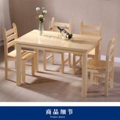 Kitchen Desk Chair White Sets 厨房桌椅包邮 多图 价格 图片 天猫精选