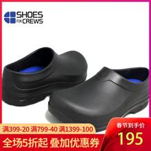 kitchen shoes womens metal rack 美国sfc防滑鞋 多图 价格 图片 天猫精选 厨房鞋女装
