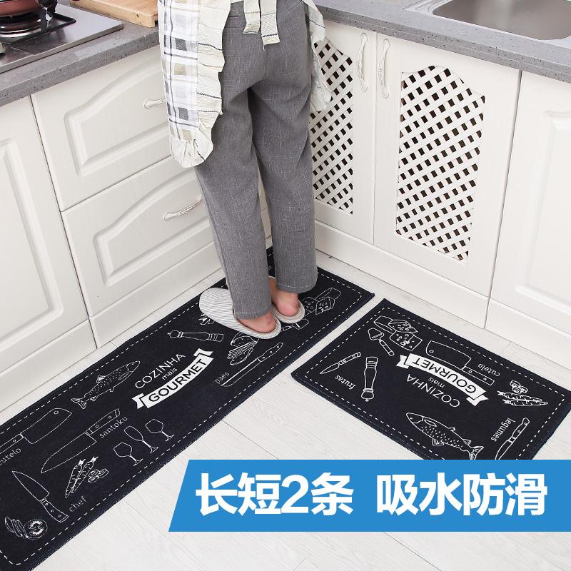 lemon kitchen rug storage table 厨房地垫门垫进门地毯卧室门口防油耐脏吸水脚垫浴室防滑垫子家用 淘宝网 柠檬厨房地毯