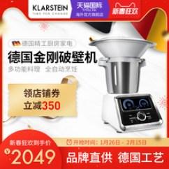 Kitchen Machine Create Your Own 厨房机器 多图 价格 图片 天猫精选