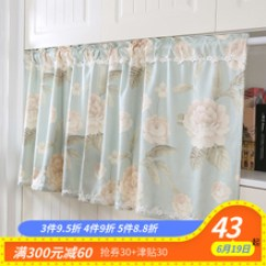 Curtains Kitchen Refinishing 半窗帘短窗帘厨房 多图 价格 图片 天猫精选 窗帘厨房