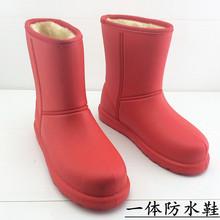 shoes for kitchen granite composite sink 厨房用鞋防水防滑女 多图 价格 图片 天猫精选 49 80