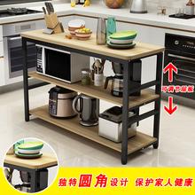 unique kitchen tables portable mixers 厨房桌子切菜桌家用 多图 价格 图片 天猫精选 独特的厨房桌子