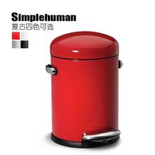 simplehuman kitchen trash can bar height table and chairs simplehuman垃圾桶 多图 价格 图片 天猫精选 simplehuman厨房垃圾桶