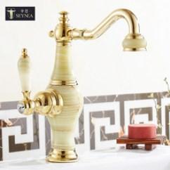 Gold Kitchen Faucet Etched Glass Cabinet Doors 玫瑰金厨房龙头 多图 价格 图片 天猫精选 399 00