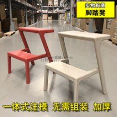 Kitchen Stools Ikea Pictures Of Granite Countertops And Backsplashes 宜家梯凳厨房 多图 价格 图片 天猫精选