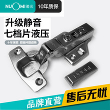 kitchen door hinges clear canisters 厨房门铰链 多图 价格 图片 天猫精选 10 00