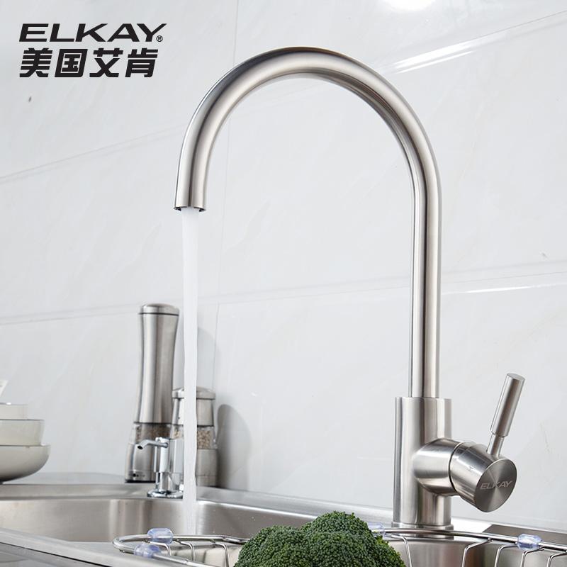 elkay kitchen sinks remodeling northern virginia 美国艾肯水槽 多图 价格 图片 天猫精选 elkay厨房水槽