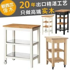Oak Kitchen Cart Target Appliances 斯坦托厨房推车 多图 价格 图片 天猫精选 橡木厨房推车