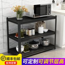 metal kitchen shelf outside cabinets 厨房金属厨房架 多图 价格 图片 天猫精选 金属厨房架子