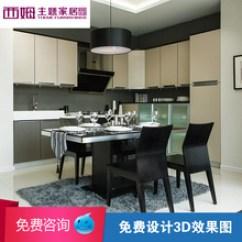 Kitchen Cabinets Modern Best Material For Countertops 黑白橱柜现代 多图 价格 图片 天猫精选