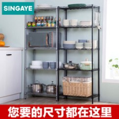 Kitchen Shelf Sink Cabinet Combo 宜家厨房架子 多图 价格 图片 天猫精选 厨房架子