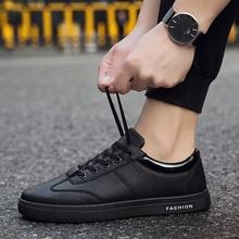 kitchen shoes backsplash for 厨房鞋专用防水防滑鞋 多图 价格 图片 天猫精选 厨房鞋