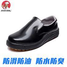 shoes for kitchen soapstone countertops 厨房用鞋子 多图 价格 图片 天猫精选 85 00