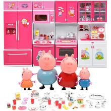 pig kitchen 42 inch cabinets 佩佩猪厨房玩具 多图 价格 图片 天猫精选 46 80