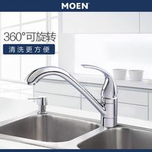moen kitchen faucets bronze sink 摩恩厨房水龙头 多图 价格 图片 天猫精选 579 00