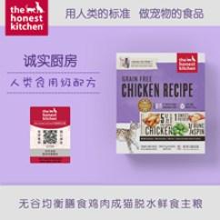 The Honest Kitchen Purple Rugs 多图 价格 图片 天猫精选 320 00