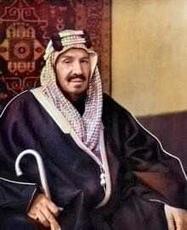 Hussa Bint Salman : hussa, salman, Family, Mohammed, SALMAN, Geneastar