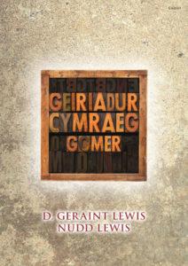 Geiriadur Cymraeg Gomer