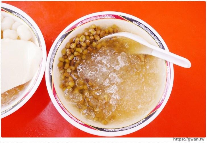 1d388b44e281e19262c3ab31a6722c2a - 在地30年~從小吃到大的台中小鎮豆花,一碗只要25元!