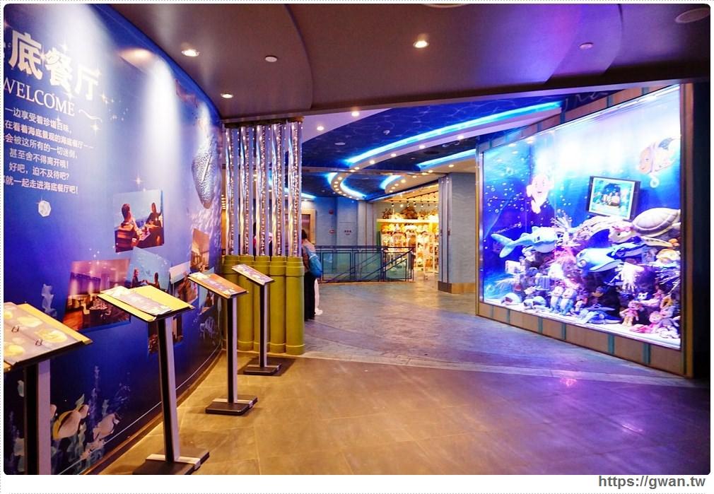 [中國旅遊 珠海] 橫琴長隆海洋王國 海底餐廳 - 奇幻的海底世界,鯨鯊陪你一起吃晚餐 - 吃關關
