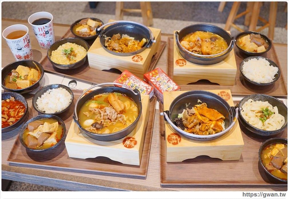 臺中火鍋推薦 超過40間臺中火鍋吃到飽、龍蝦火鍋、海鮮鍋。臺中火鍋推薦 - 吃關關