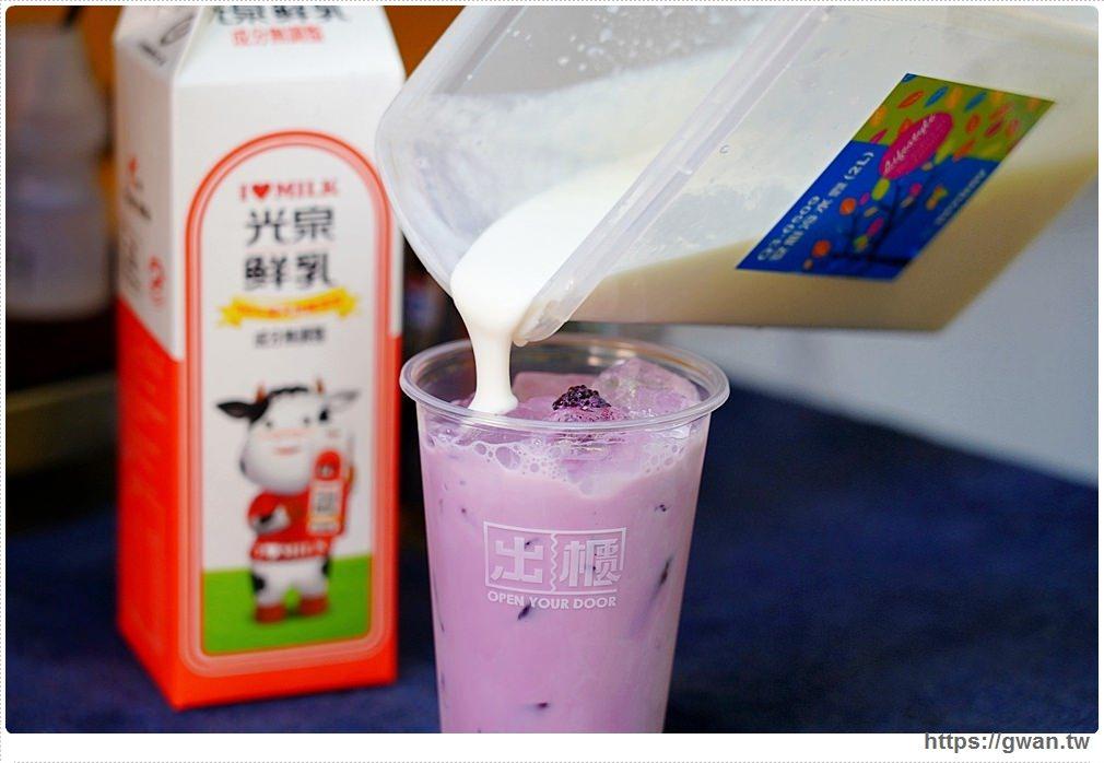出櫃期間限定草莓,桑葚芝士厚奶蓋來囉 !還有茶奶蓋一杯竟然不用30元 - 吃關關