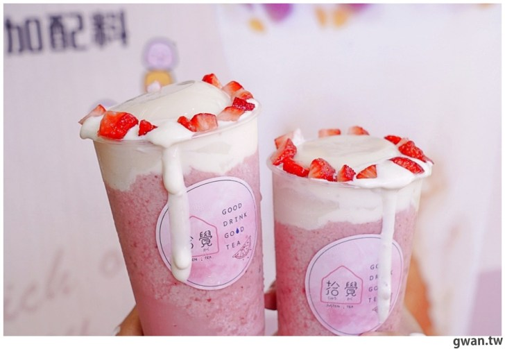 20201209201150 27 - 熱血採訪 草莓季來囉~拾覺草莓焦糖布丁芝芝用喝的甜點,還有濃濃奶蓋!