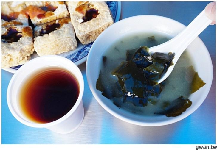 20210220183409 7 - 自由路臭豆腐回來啦!內用熱湯紅茶無限享用,一開店就爆滿~