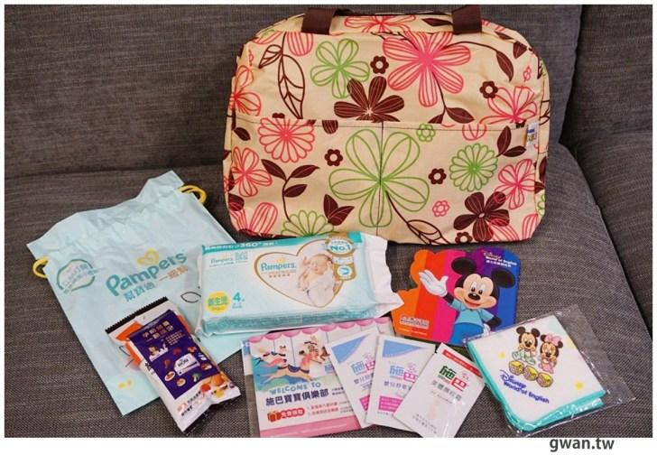 20210225233312 2 - 整理10間媽媽教室,報名連結與媽媽禮開箱!