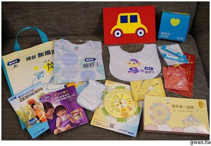 20210228124135 81 - 整理10間媽媽教室,報名連結與媽媽禮開箱!