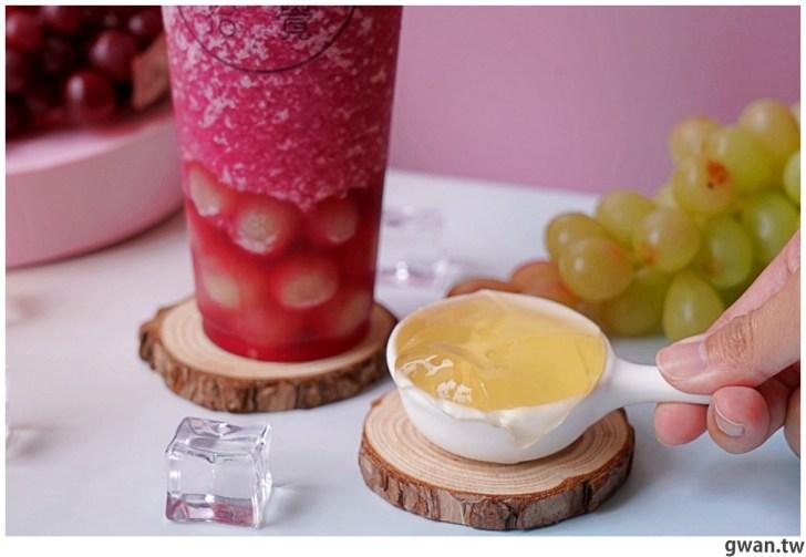 20210503203610 72 - 熱血採訪 拾覺三芝報囍,母親節葡萄乳酪芝芝新上市,還有加1元多1杯!