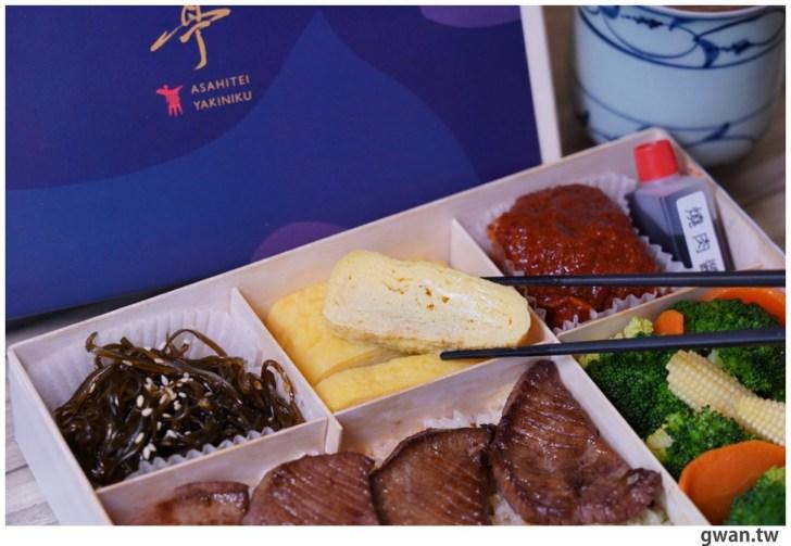 20210629160051 80 - 熱血採訪|台中旭亭燒肉推出燒肉便當,在家也能吃到厚切牛舌和現烤牛小排!