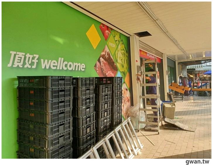 20210710140052 28 - 頂好走入歷史!全面改裝家樂福超市,台中這間門市7/15開幕!