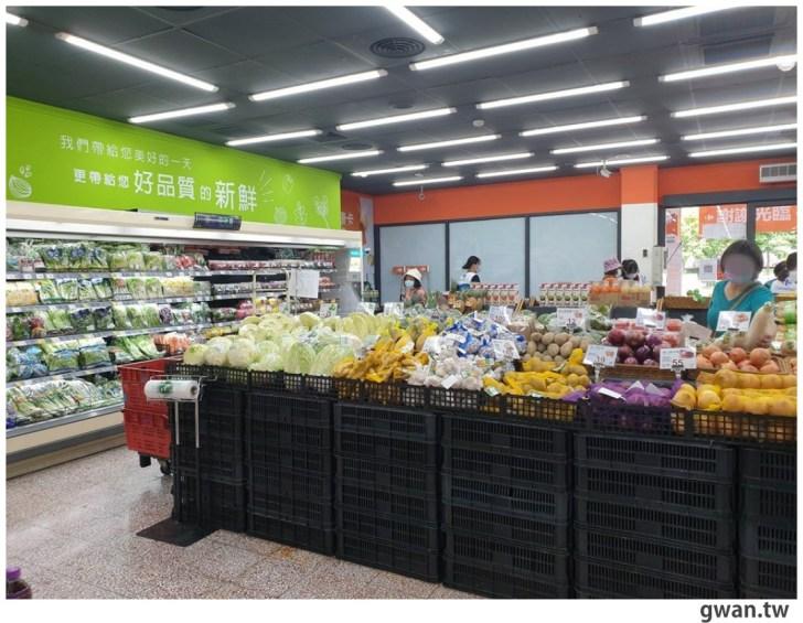20210715125022 83 - 台中這5間頂好改成家樂福超市啦,開幕首7日有限定優惠!