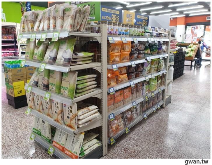 20210715125031 61 - 台中這5間頂好改成家樂福超市啦,開幕首7日有限定優惠!